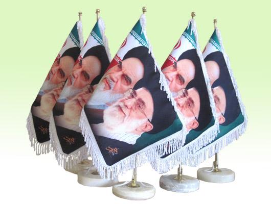 پرچم امام و رهبری