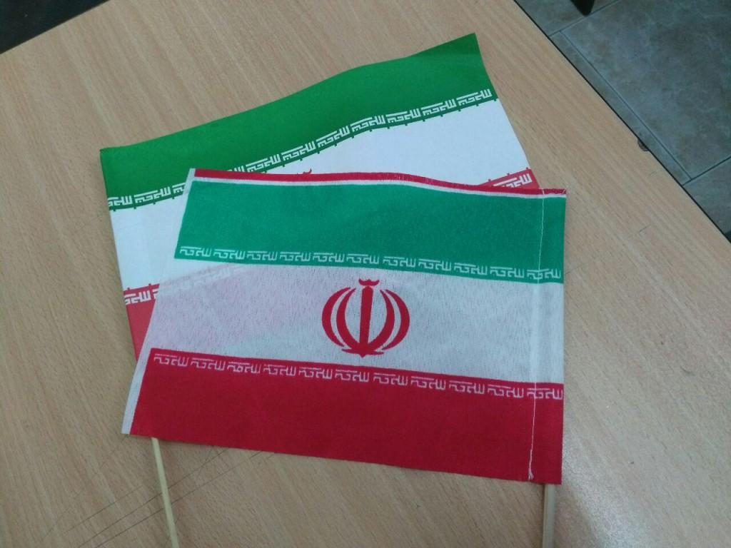 پرچم ایران پارچه ایی