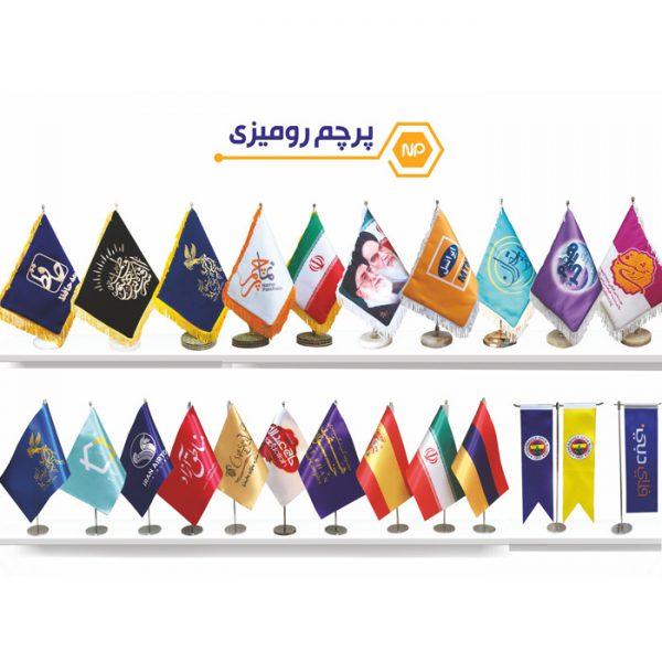 انواع پرچم رومیزی