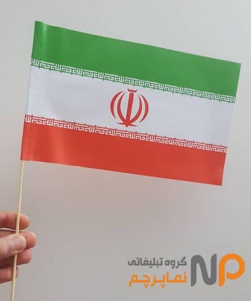 چاپ پرچم دستی