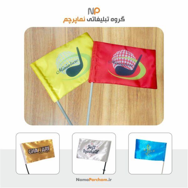 تولید پرچم لمینت