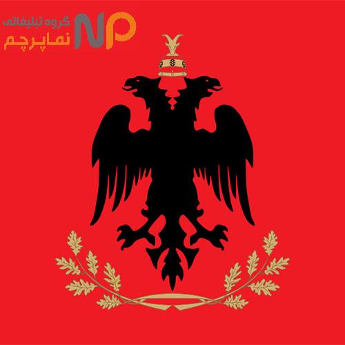 پرچم کشور آلبانی