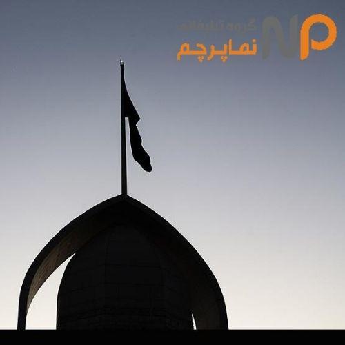 اهتزاز پرچم 1000 متری در تهران