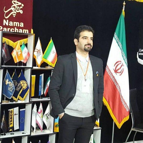 شهاب عباسپور