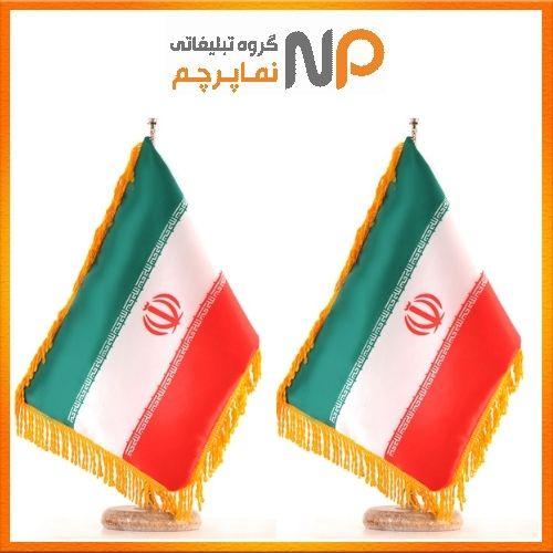 پرچم مدیریتی