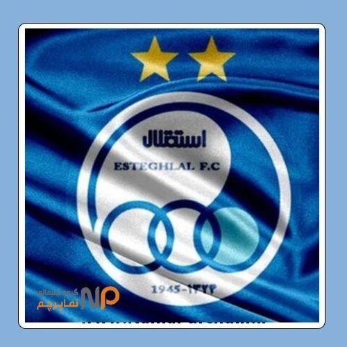 پرچم باشگاه استقلال