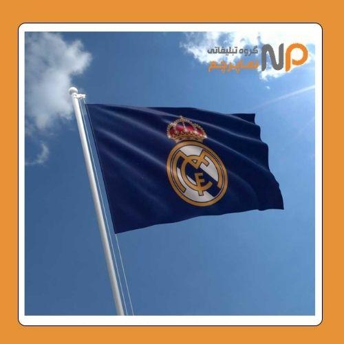 پرچم باشگاه رئال مادرید