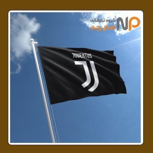 پرچم باشگاه یوونتوس