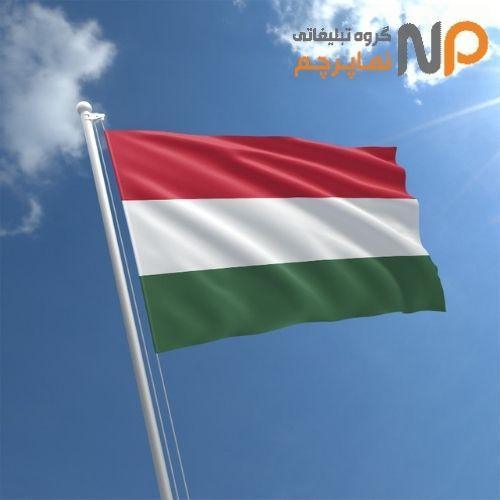 پرچم کشور مجارستان