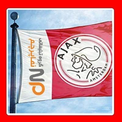 پرچم باشگاه آژاکس