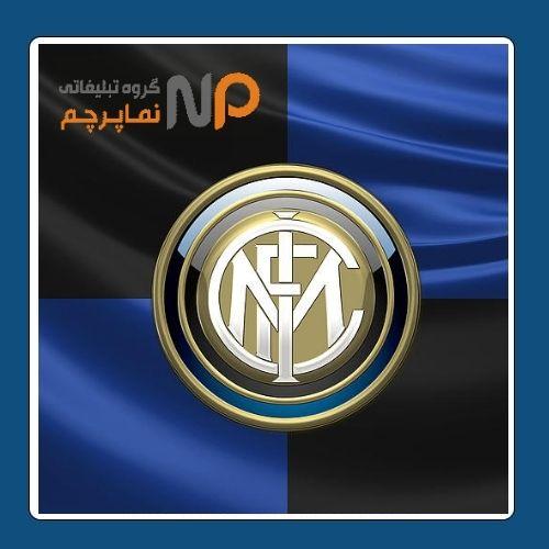 پرچم باشگاه اینتر میلان