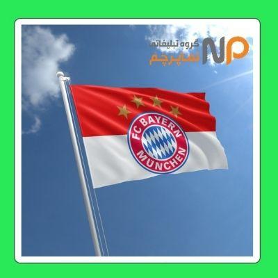 پرچم باشگاه بایرمونیخ