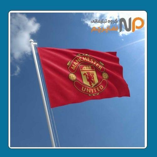 پرچم منچستر یونایتد